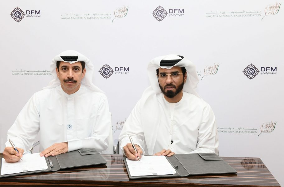 Dubai-Financial-Market-Signs-Memorandum-of-Underst