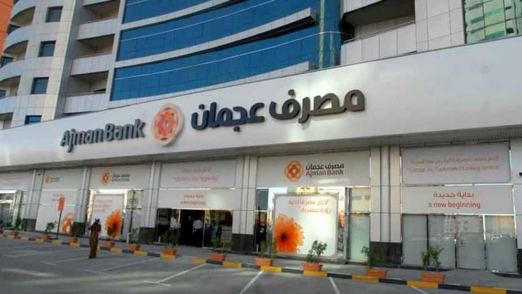 Dubai-Financial-Market-Trading-of-Ajman-Bank-Right
