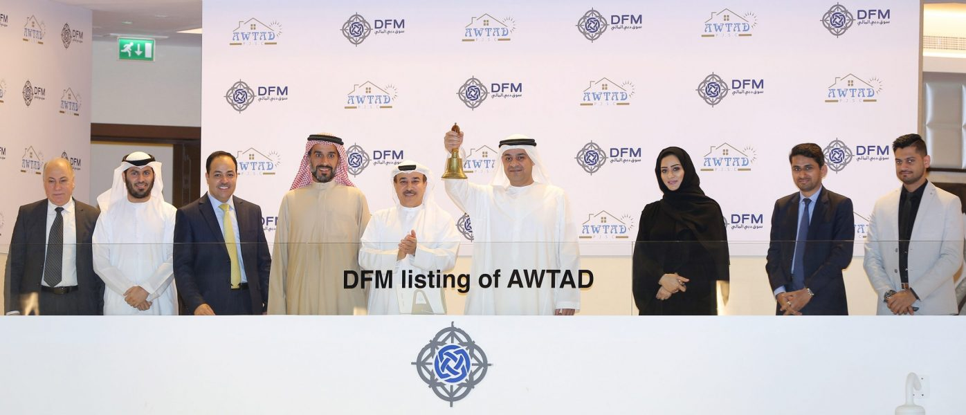 Dubai-Financial-Market-Welcomes-the-Listing-of-AWT
