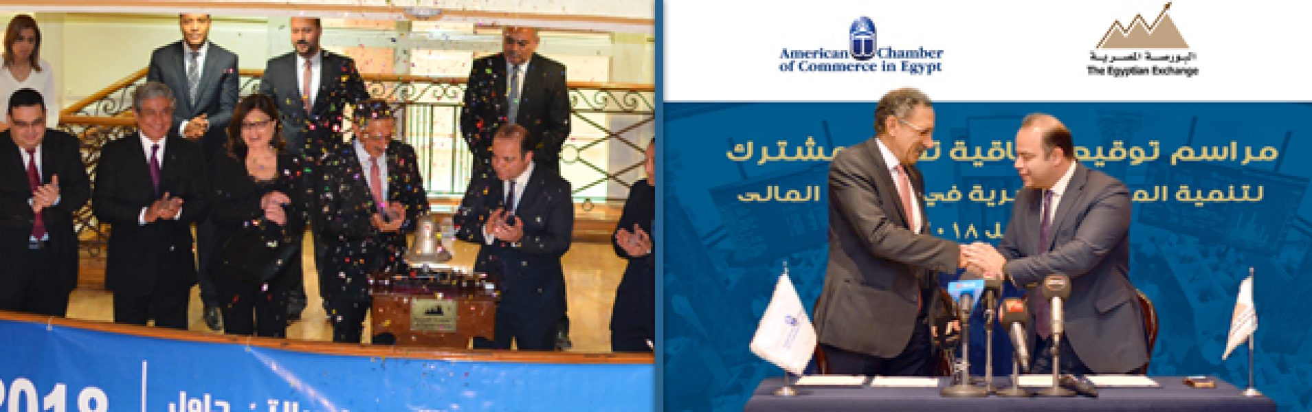 Egyptian-Exchange-Cooperates-with-the-American-Cha