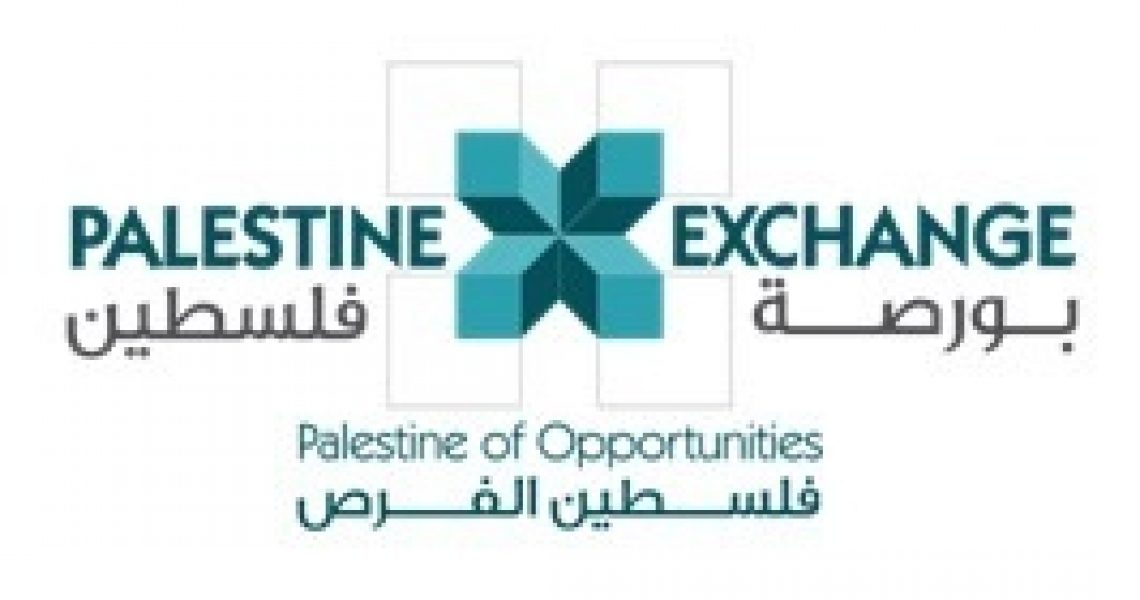 First-Palestinian-Commercial-Bond-Starts-Trading