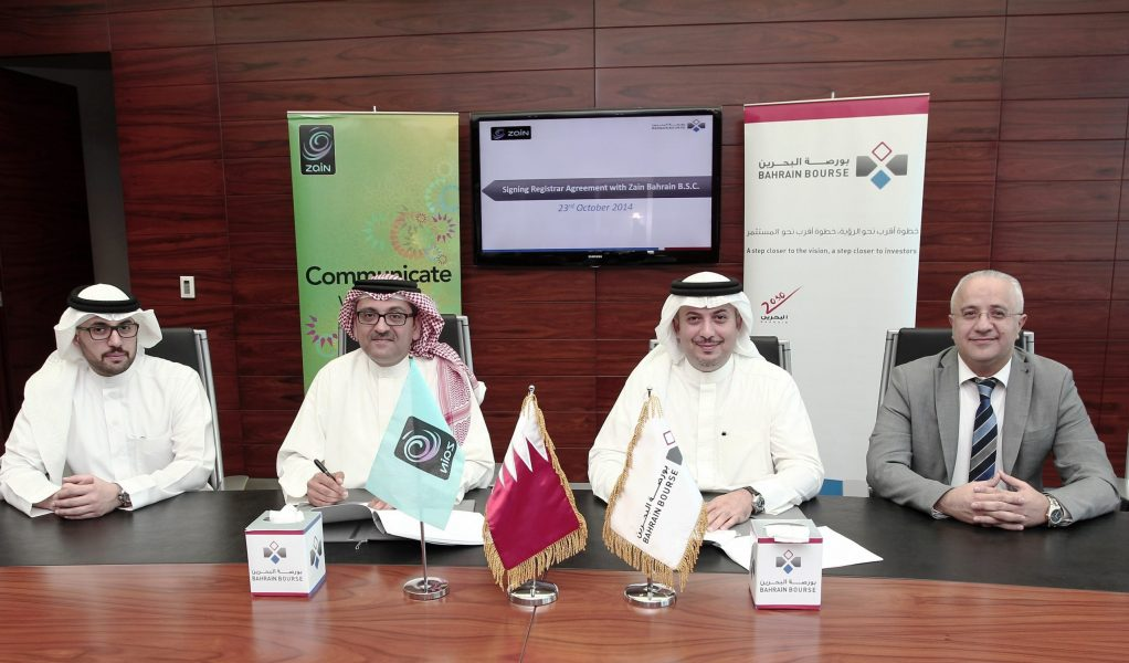 Following-Signing-the-Registrar-Agreement-Bahrain