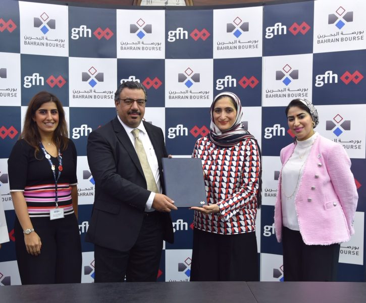 GFH-Silver-Sponsor-of-Bahrain-Bourse's-2nd-Edition