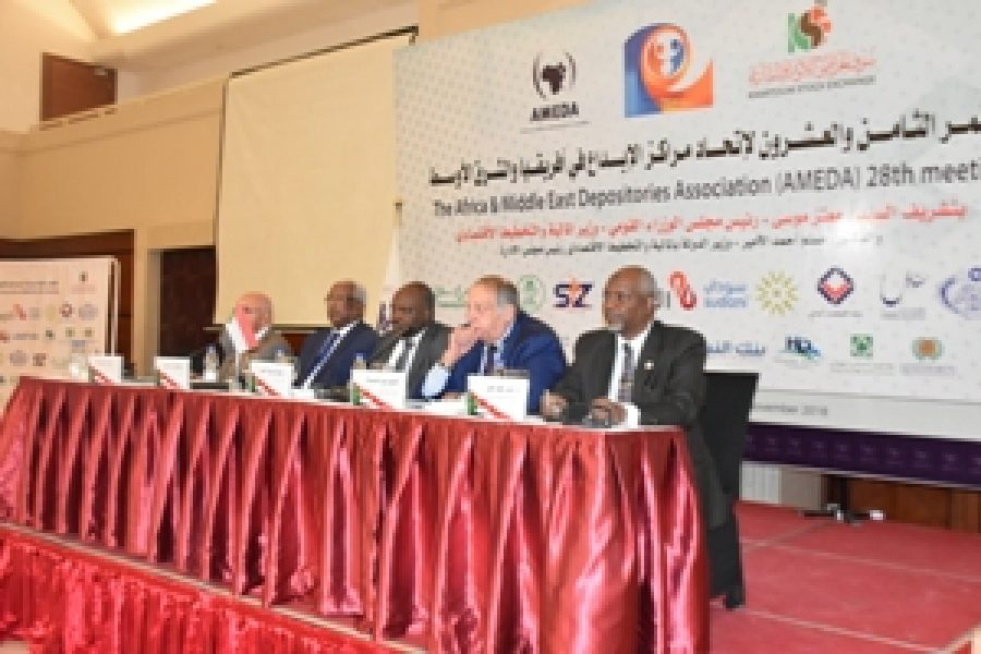 Khartoum-Stock-Exchange-Concludes-the-Conference-o