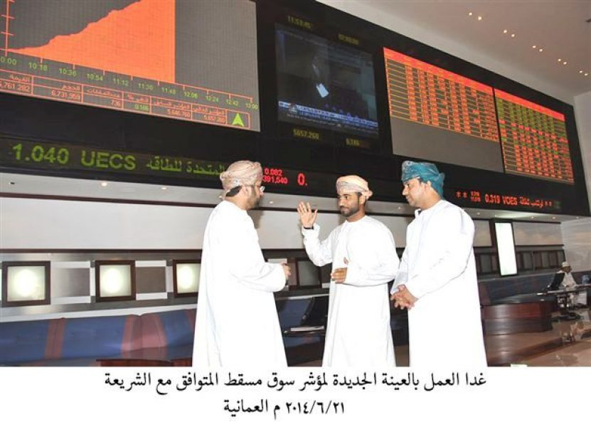 Muscat-Securities-Market-Introduces-New-Sample-of