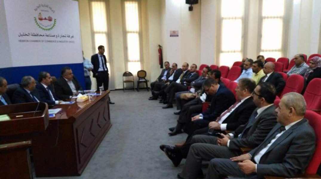 Palestine-Exchange-Concludes-a-Workshop-on-Family
