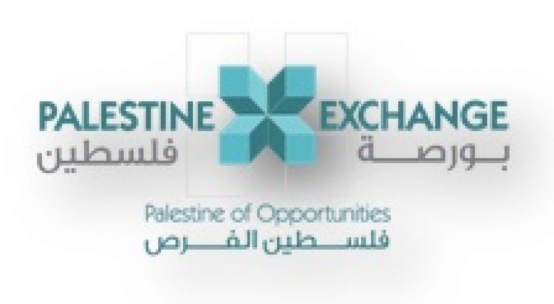 Palestine-Exchange-Continues-its-Investment-Awaren