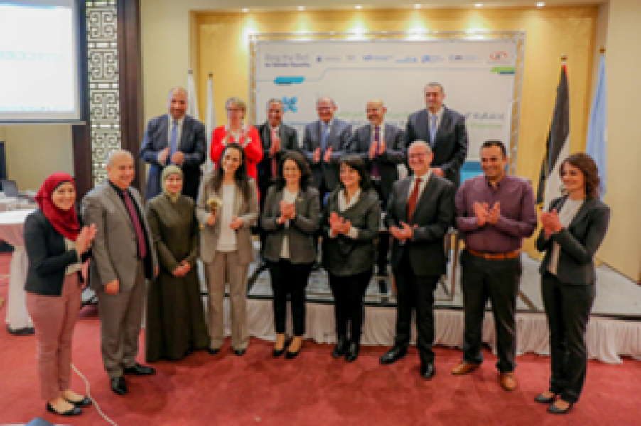 Palestine-Exchange-Joins-the-Ring-the-Bell-Initiat