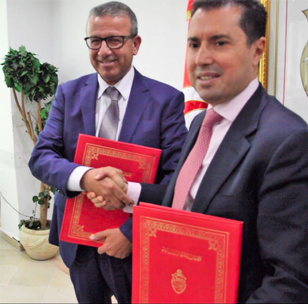 Partnership-Agreement-between-the-Ministry-of-Indu