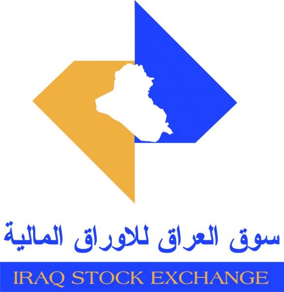 Performance-of-Iraq-Stock-Exchange-in-2015