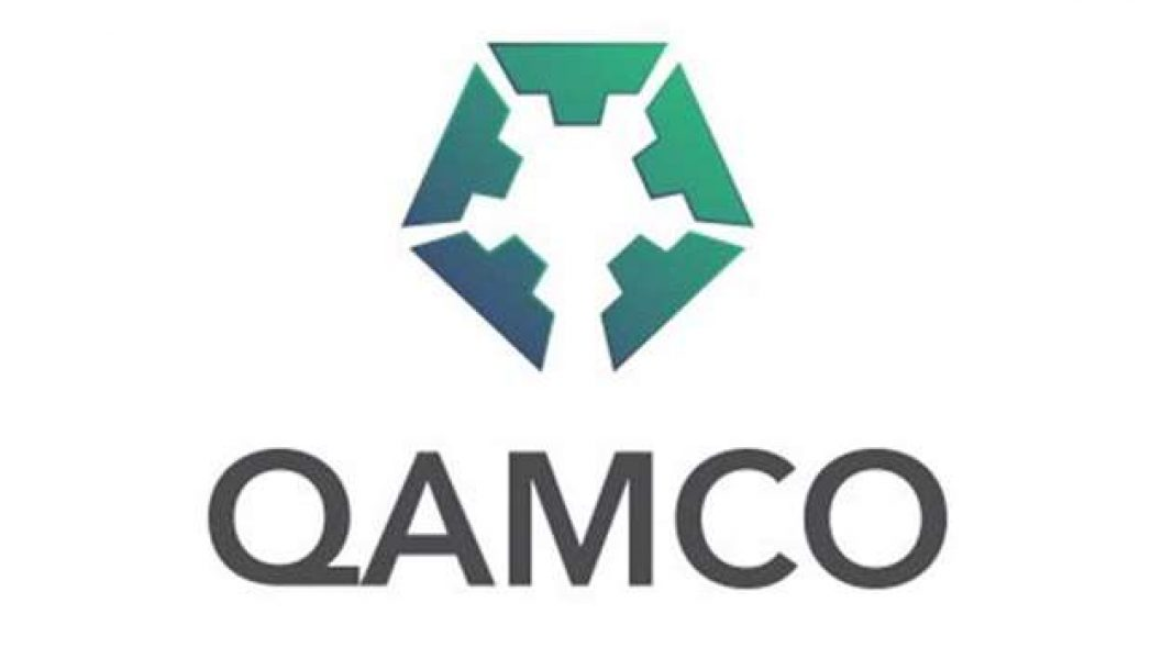 Qamco-Shares-Will-be-Traded-on-Qatar-Stock-Exchang