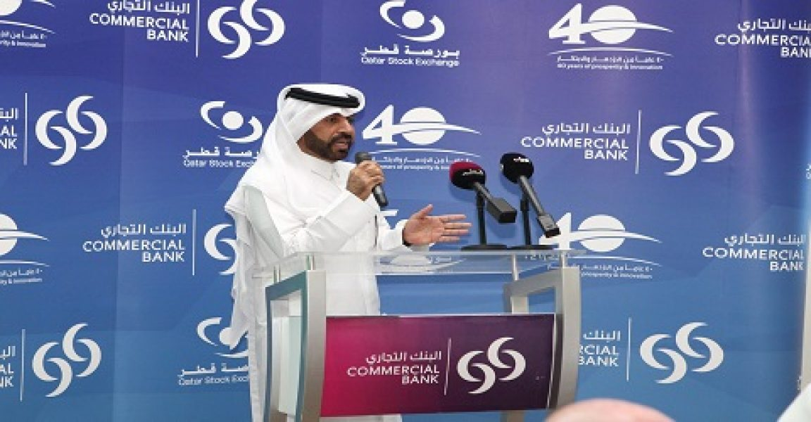Qatar-Stock-Exchange-and-Commercial-Bank-Held-Work