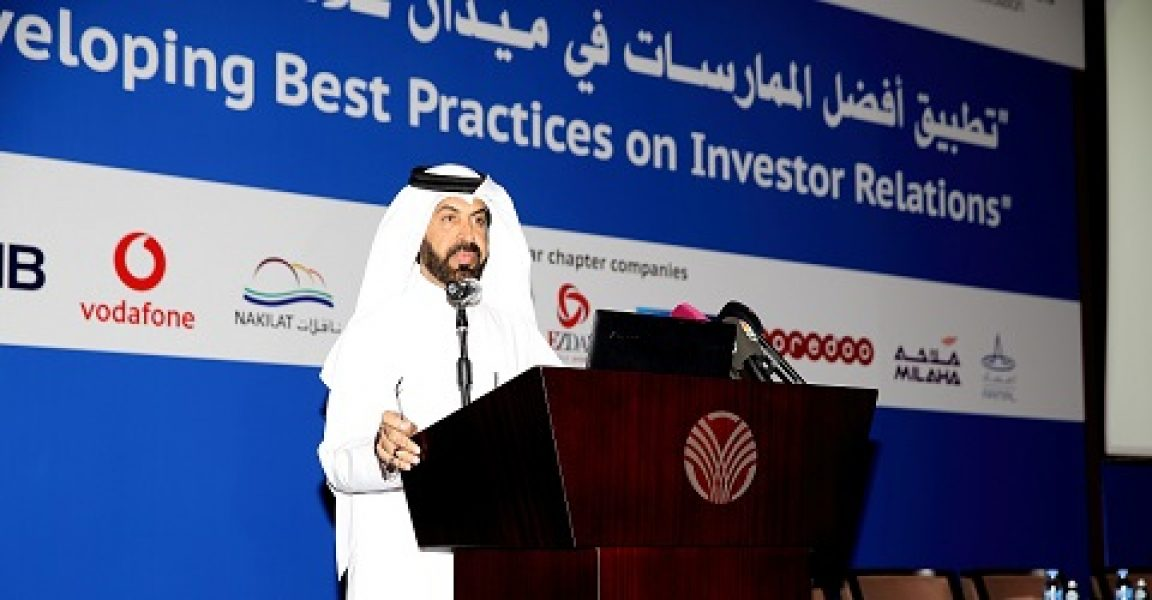 Qatar-Stock-Exchange-and-the-Middle-East-Investor