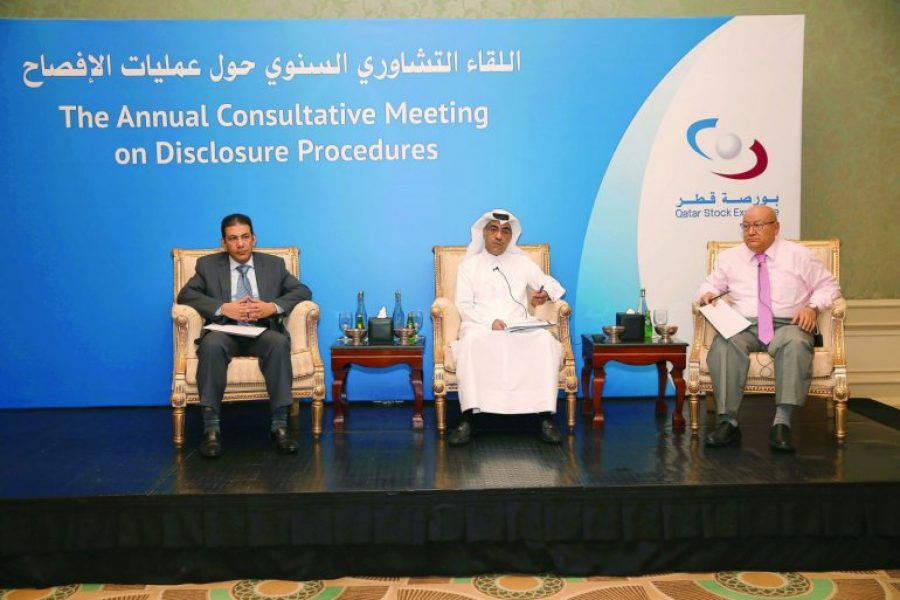 Qatar-Stock-Exchanges-Holds-the-Annual-Consultativ