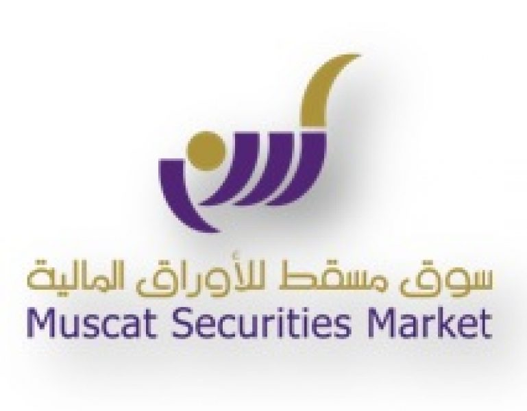 Seminars-on-Investment-in-Muscat-Securities-Market