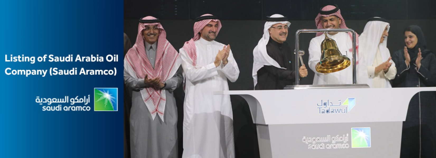 Tadawul-Announces-Fast-Entry-of-Saudi-Arabian-Oil