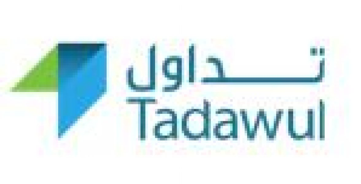 Tadawul-Starts-Applying-the-VWAP-Mechanism-to-Calc