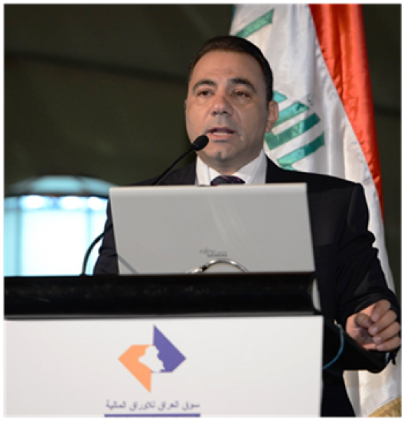 The-AFE-participation-in-Invest-in-Iraq-Stock-Exch