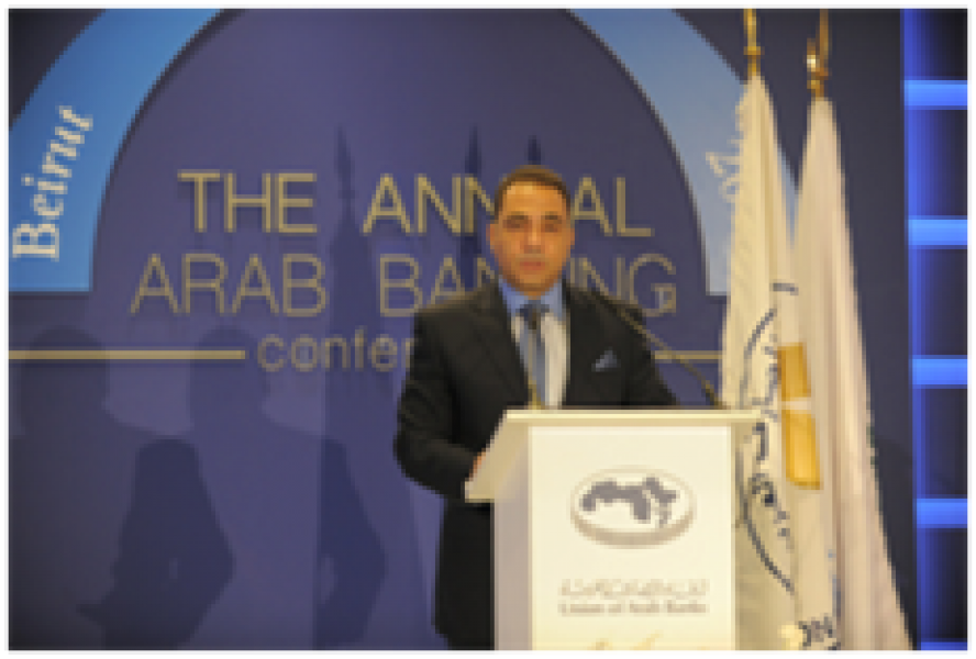 The-AFE-participation-in-the-Union-of-Arab-Bank-Co