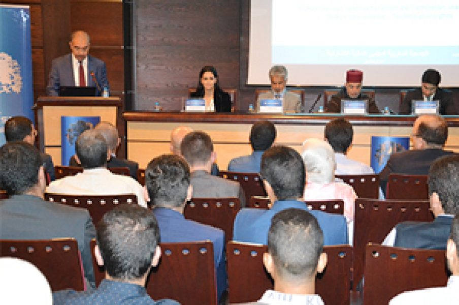 The-AMFP-Organizes-a-Workshop-with-the-Casablanca