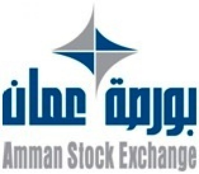 The-Amman-Stock-Exchange-Becomes-Anonymous-Market
