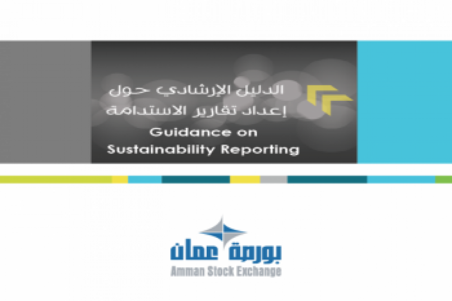 The-Amman-Stock-Exchange-Issued-a-Guidance-on-Sust