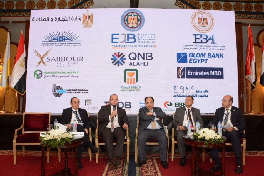 The-Egyptian-Exchange-Chairman-Participates-in-Fut