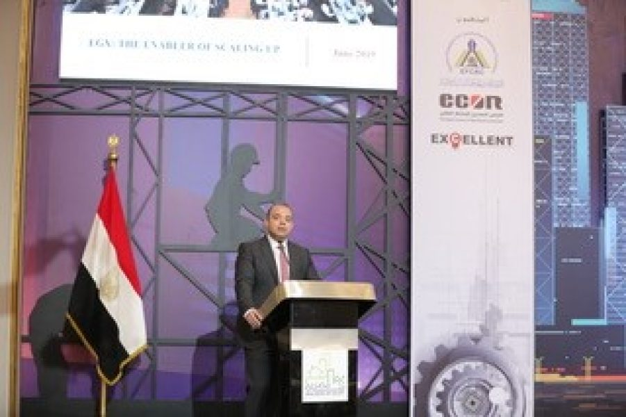 The-Egyptian-Exchange-Chairman-Presents-the-Capita