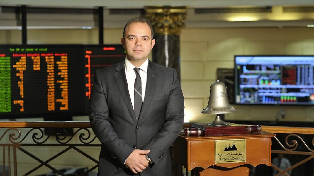 The-Egyptian-Exchange-Launches-the-EGX30-Capped-In