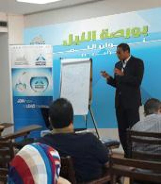 The-Egyptian-Exchange-Participated-in-Rise-Up-Summ