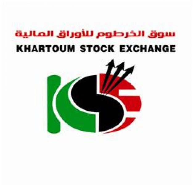 The-Khartoum-Stock-Exchange-Launches-the-Remote-Tr
