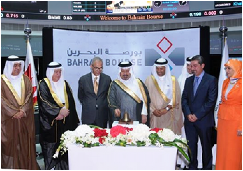 The-Minister-of-Finance-Launches-the-New-Trading-P