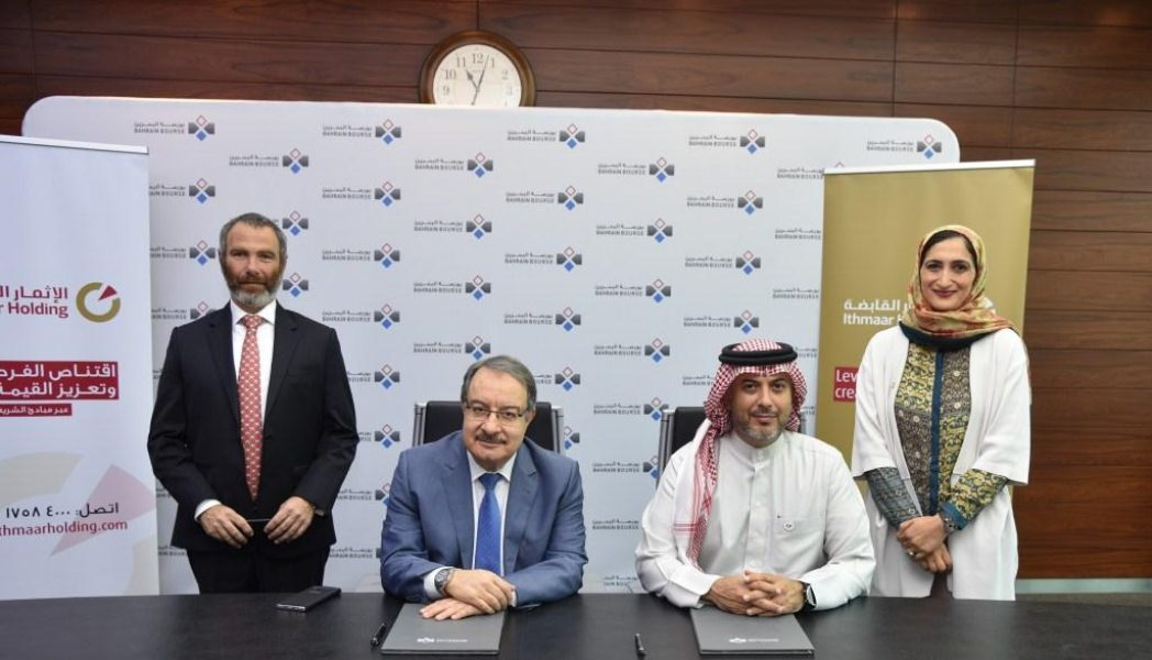 The-Ministry-of-Finance-signing-an-agreement-with