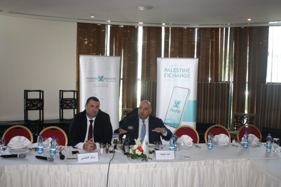 The-Palestine-Exchange-Discusses-Securities-Sector