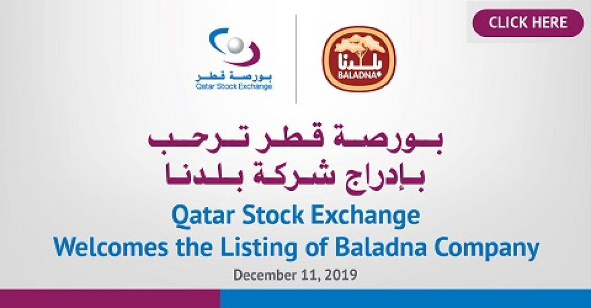 """With-the-Listing-of-Baladna"""""""